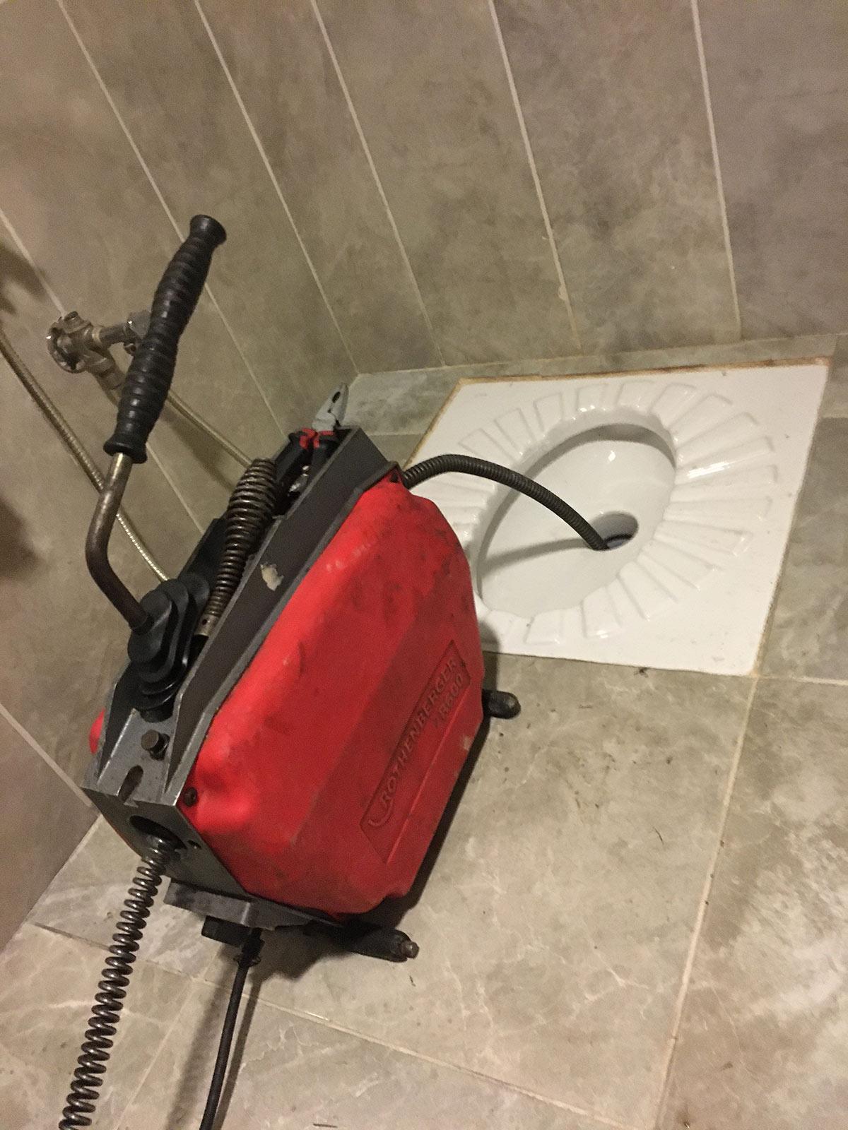 tuvalet açma